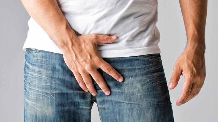 Penisumfang durchschnitt Penisgröße: Was