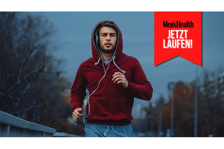 Laufen-f-r-die-Gesundheit-So-gesund-ist-Laufen-wirklich