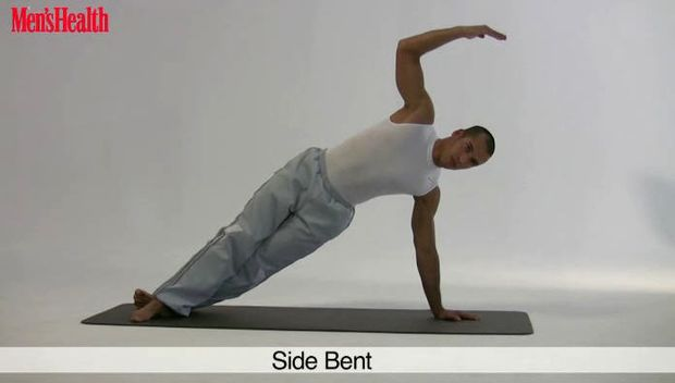Pilates: SIDE-BEND