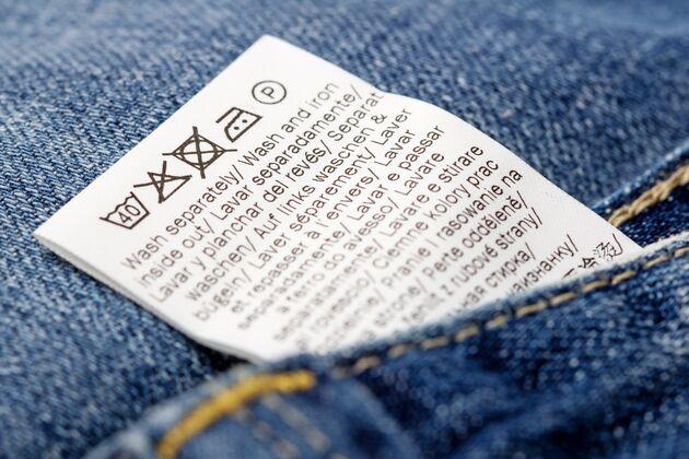 Jeans waschen: So bleiben Form und Farbe erhalten MEN'S HEALTH