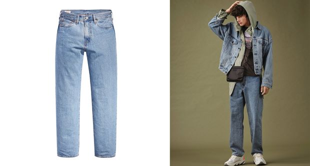 Stay Loose Jeans aus Hanf