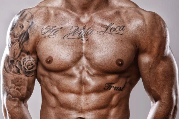 Tattoo Sprüche Die Unter Die Haut Gehen Mens Health